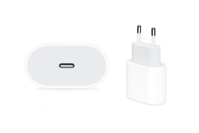 2019 model iPhone'lar 18W şarj cihazı ile gelebilir.